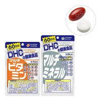DHC(ディーエイチシー) マルチビタミン+マルチミネラル  60日分セット サプリメント