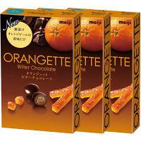 明治 オランジェットビターチョコレート 1セット(3個入)