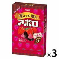 明治 ぎゅっと濃いアポロ 1セット(3個入)