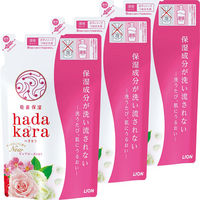ハダカラ(hadakara)ボディソープ ピュアローズの香り 詰め替え 360ml 1セット(3個入) ライオン