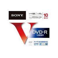 録画用DVDーR10DMR12MLPS