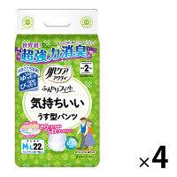 肌ケアアクティ ふんわりフィット気持ちいいうす型パンツML 1箱(22枚入×4箱) 日本製紙クレシア