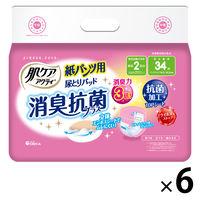 肌ケアアクティ ふんわりフィット紙パンツ用尿とりパッド2回分 1箱(34枚入×6箱) 日本製紙クレシア