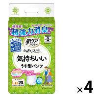 肌ケアアクティ ふんわりフィット気持ちいいうす型パンツL-LL 1箱(20枚入×4箱) 日本製紙クレシア