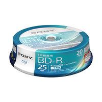 SONY 録画用ブルーレイ BD-R 130分1層6倍速20BNR1VJPP6 白 20BNR1VJPP6 1パック(20枚入)