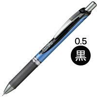 ノック式エナージェル0.5mm 黒