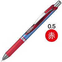 ぺんてる ゲルインクボールペン エナージェル 0.5mmニードルチップ 赤 ノック式 ブルー軸 BLN75-B 1本