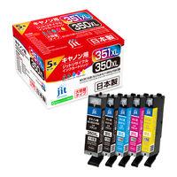 ジット リサイクルインク JIT-AC3503515PXL 1パック(5色入)(キヤノン BCI-351XL+350XL/5MP互換)