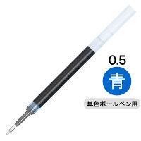 エナージェル替芯 ゲルインクボールペン 0.5mm 青 XLRN5-C ぺんてる