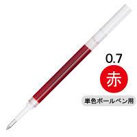エナージェル替芯 ゲルインクボールペン 0.7mm 赤 XLR7-B ぺんてる