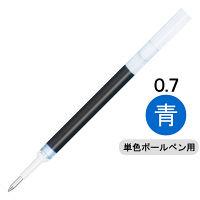 エナージェル替芯 ゲルインクボールペン 0.7mm 青 XLR7-C ぺんてる