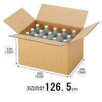 【底面B3】【140サイズ】 「現場のチカラ」 強化ダンボール B3×高さ335mm 1セット(60枚:10枚入×6梱包)