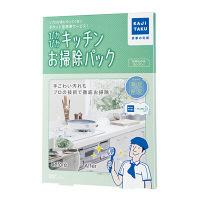 【家事代行サービス】家事玄人 ぴかぴかキッチンパック 家事の宅配カジタク