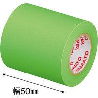 ヤマト メモックロールテープ 蛍光カラー スペア ライム RK-50H-LI 1箱(12巻入)