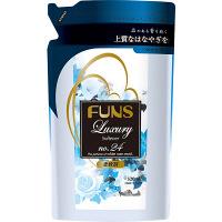 FUNSラグジュアリーNO24柔軟剤 詰替 520ml