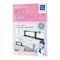 【家事代行サービス】家事玄人 きらきら浴室パック 家事の宅配カジタク