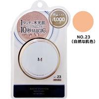 MISSHA(ミシャ) Mクッションファンデーション NO.23(自然な肌色) SPF50+ PA+++