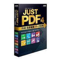 ジャストシステム JUST PDF3 1429526