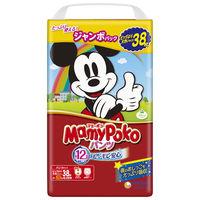 【お買い得パック】マミーポコパンツ ビッグより大きいサイズ (13~25kg) 1パック(38枚) ユニ・チャーム