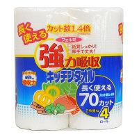 キッチンペーパー フェルミキッチンタオル 1.4倍巻き 70カット(1カット22×21cm) 1パック(4ロール) イデシギョー