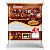 日本ハム レストラン仕様ハヤシ4袋入