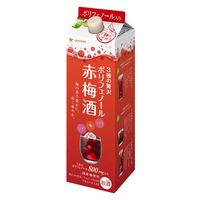 赤梅酒 3種の贅沢ポリフェノール 1.8L サッポロ