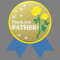 タカ印 ギフトシール Father! 22-4042 1袋(4片×25シート)