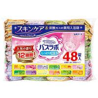 バスラボ 人気の香り12種類アソート 1箱(48錠入)白元アース