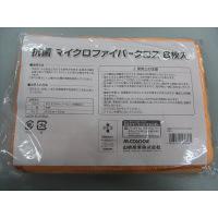 抗菌マイクロファイバークロス 8枚入 山崎産業 1個 (取寄品)
