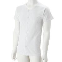 紳士半袖大きめボタンシャツ ホワイト S 01912-04 1セット(2枚組) (取寄品)