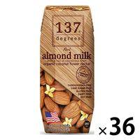 【アウトレット】137ディグリーズ アーモンドミルク オリジナル 180ml(36本入)