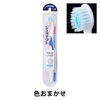 シュミテクト トゥルーホワイ ト コンパクト やわらかめ 1本 グラクソ・スミスクライン 歯ブラシ