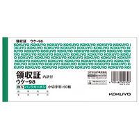 コクヨ BC複写領収証バックカーボン小切手判ヨコ型ヨコ書 ウケ-98 1袋(10冊入)