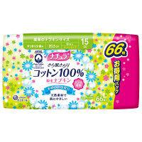 吸水ナプキン 羽なし ナチュラ さら肌さらり 少量用 コットン100% 1個(66枚入) 大王製紙