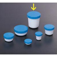 馬野化学容器 UG3-66(125ml)CPタイプ 軟膏容器 1袋(30個入)