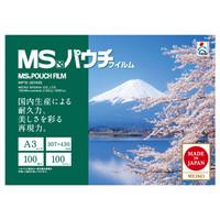明光商会 MSパウチ専用フィルム A3 1箱(500枚入)