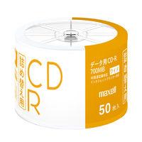 日立マクセル データ用CD-R 詰め替え用 1パック(50枚入) インクジェットプリント対応