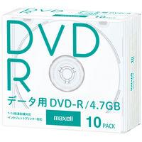 データ用DVD-R プラケース 10枚