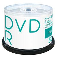 日立マクセル データ用DVD-R スピンドルケース 50枚入