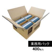 日立マクセル データ用DVD-R 業務用パック 1箱(400枚入)