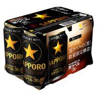 サッポロ 黒ラベル 黒 350ml 6缶