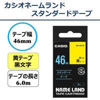 カシオ ネームランドテープ スタンダードテープ 46mm 黄テープ(黒文字) 1個 XR-46YW
