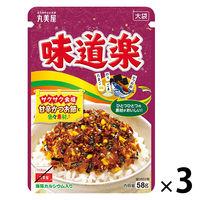 丸美屋 味道楽 大袋 58g 1セット(3袋)