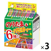 丸美屋 のりたま&バラエティー ミニパック 5種類詰合 1セット(3パック)