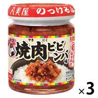 丸美屋 のっけるふりかけ 焼肉ビビンバ味 瓶入 100g 1セット(3個)