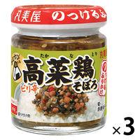 丸美屋 のっけるふりかけ 高菜鶏そぼろ 瓶入 100g 1セット(3個)