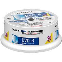 ソニー データ用DVD-Rスピンドル 20DMR47HPHG 1パック(20枚入)