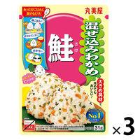 丸美屋 混ぜ込みわかめ 鮭 袋入 31g 1セット(3袋)