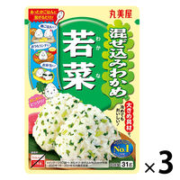 丸美屋 混ぜ込みわかめ 若菜 袋入 31g 1セット(3袋)