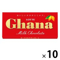 ガーナ ミルクチョコレート 50g